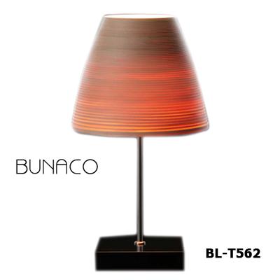 【BUNACO/ブナコ】ブナコのテーブルランプ照明 BUNACO Table Lamp BL-T562