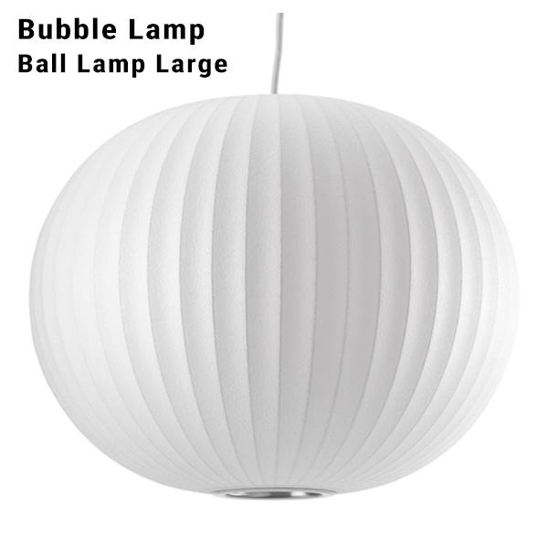 Bubble Lamp/バブルランプ Ball Lamp Medium/ボールランプ ミディアム【ハーマンミラー】ジョージネルソン/George Nelsonミッドセンチュリー/MOMA/ハワードミラー/ハーマン・ミラー/イームズ【P10】