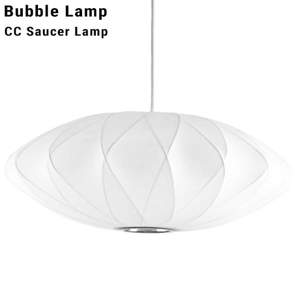 Bubble Lamp/バブルランプ CC Saucer Lamp/ソーサーCCランプ【ハーマンミラー】ジョージネルソン/George Nelsonミッドセンチュリー/MOMA/ハワードミラー/ハーマン・ミラー/イームズ【P10】
