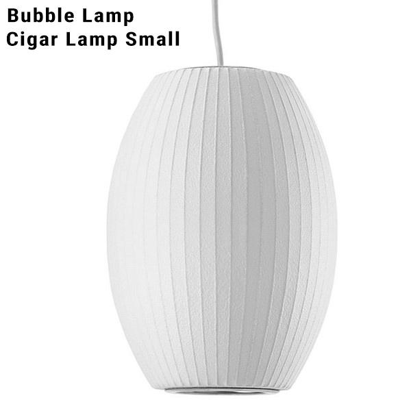 Bubble Lamp/バブルランプ Cigar Lamp Small/シガーランプ スモール【ハーマンミラー】ジョージネルソン/George Nelsonミッドセンチュリー/MOMA/ハワードミラー/ハーマン・ミラー/イームズ【P10】