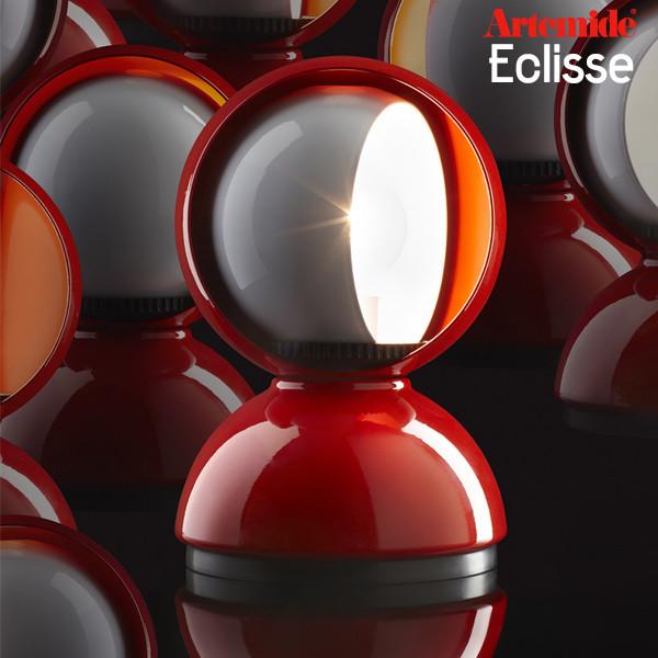 店舗クーポン発行中!【Artemide アルテミデ】ECLISSE エクリッセ テーブルランプ ライト 照明 リビング キッチン ダイニング スタンドライト 卓上
