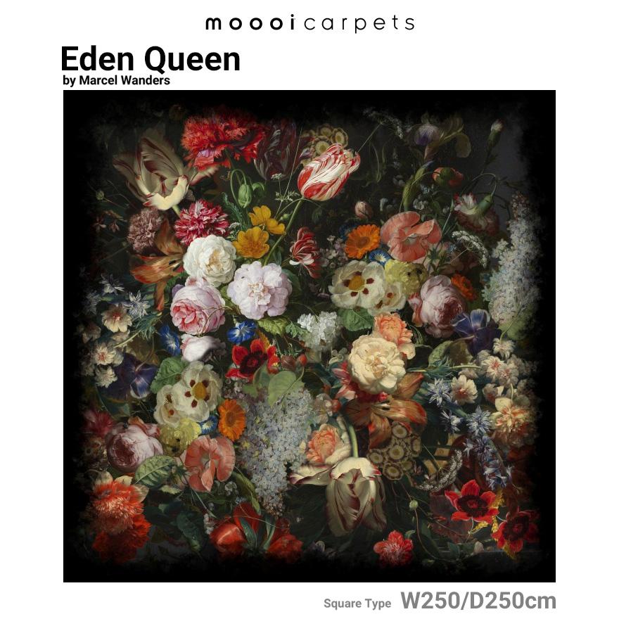 【代引不可】【moooi/モーイ】Eden Queen エデンクイーン カーペット スクエア 250×250cmMarcel Wanders/マルセル・ワンダース/SFAC-EQ250250/絨毯
