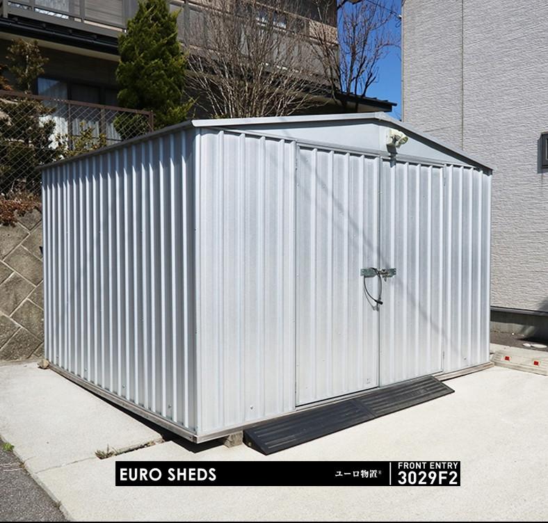 【代引き不可】【EURO SHED ユーロ物置】FRONT ENTRY 3029F2物置 おしゃれ 屋外収納庫 小屋 自転車 置き場 サイクルハウス バイクガレージ