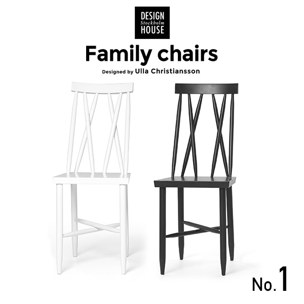 Design House Stockholm/ファミリーチェアーズ No,1Family chairs/Lina Nordqvist/椅子/北欧/デザインハウス ストックホルム/家具