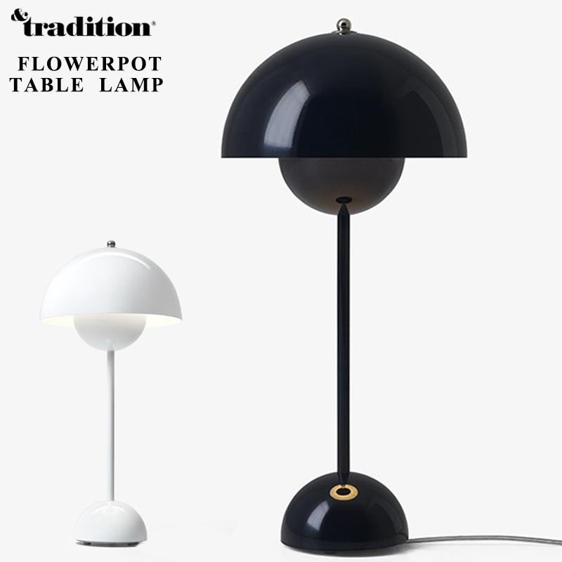 店舗クーポン発行中!【&TRADITION/アンドトラディション】FLOWERPOT TABLE LAMP VP3 フラワーポット テーブルランプ&Tradition/アンドトラディッション/ライト/照明/スチール/リビング/キッチン/ダイニングフロアランプ
