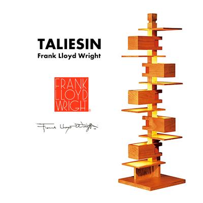 Frank Lloyd Wright 照明器具 フロアランプ TALIESIN3 Cherryフランク・ロイド・ライト タリアセン3 フロアランプ ライト 照明 ライト 照明器具, ワダツミ:a456b0ba --- sunward.msk.ru