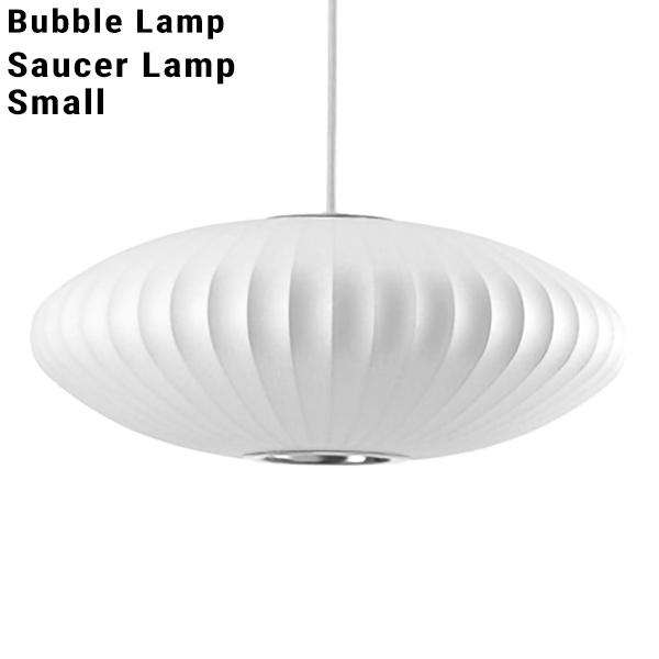 Bubble Lamp/バブルランプ Saucer Lamp/ソーサーランプ スモール 【ハーマンミラー】ジョージネルソン/George Nelsonミッドセンチュリー/MOMA/ハワードミラー/ハーマン・ミラー/イームズ【P10】