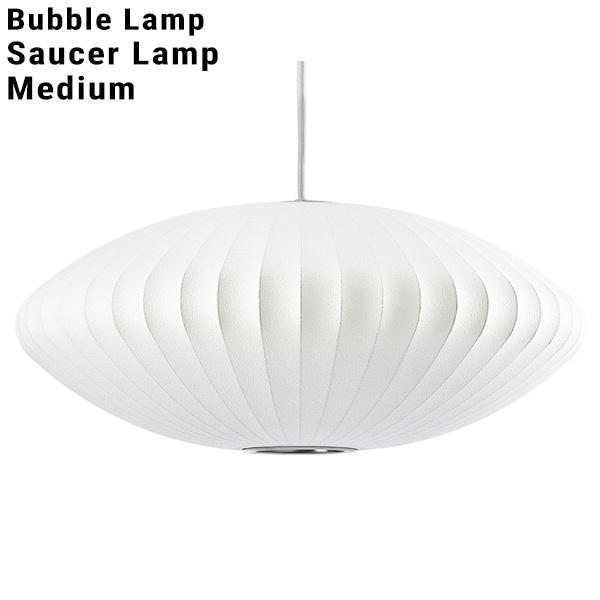 Bubble Lamp/バブルランプ Saucer Lamp/ソーサーランプ ミディアム【ハーマンミラー】ジョージネルソン/George Nelsonミッドセンチュリー/MOMA/ハワードミラー/ハーマン・ミラー/イームズ【P10】