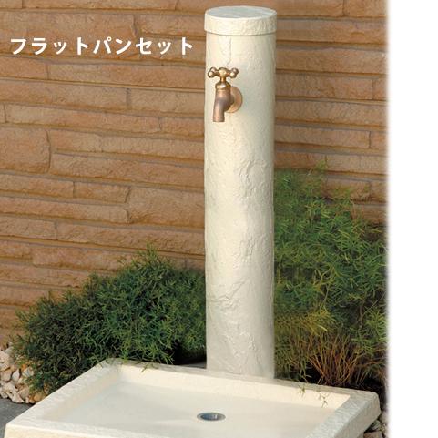 【トーシンコーポレーション】パンセット 立水栓ユニット SAGAN サガンセット フラット パン付き SC-SAG-IV GPT-FL-IV アイボリー色 立水栓 水栓柱