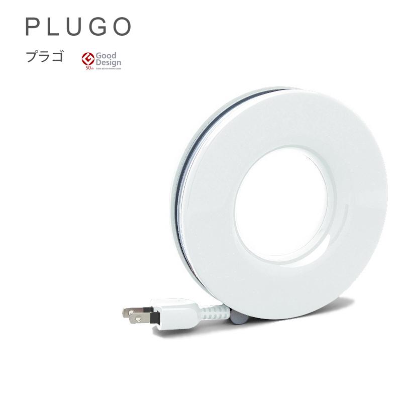 今まで隠したかったコンセント周りが 好評 PLUGOですっきりと ついつい見せたくなるお洒落なコンセントタップ 絡まりにくく機能性にも配慮している商品です monos 2006年グッドデザイン賞 3口 PLUGO ホワイト デザインコンセントタップ コード長2.5m プラゴ 実物