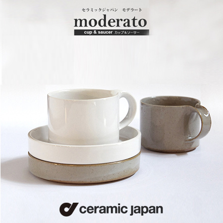 才能あるデザイナーと瀬戸の伝統技術のコラボレーション ceramic japan moderato モデラート cup 超激得SALE saucer カップ ソーサー セット 陶器 OM-1セラミック ジャパン カフェ ブランチ 200ml 来客 荻野克彦 世界の人気ブランド コーヒー 磁器
