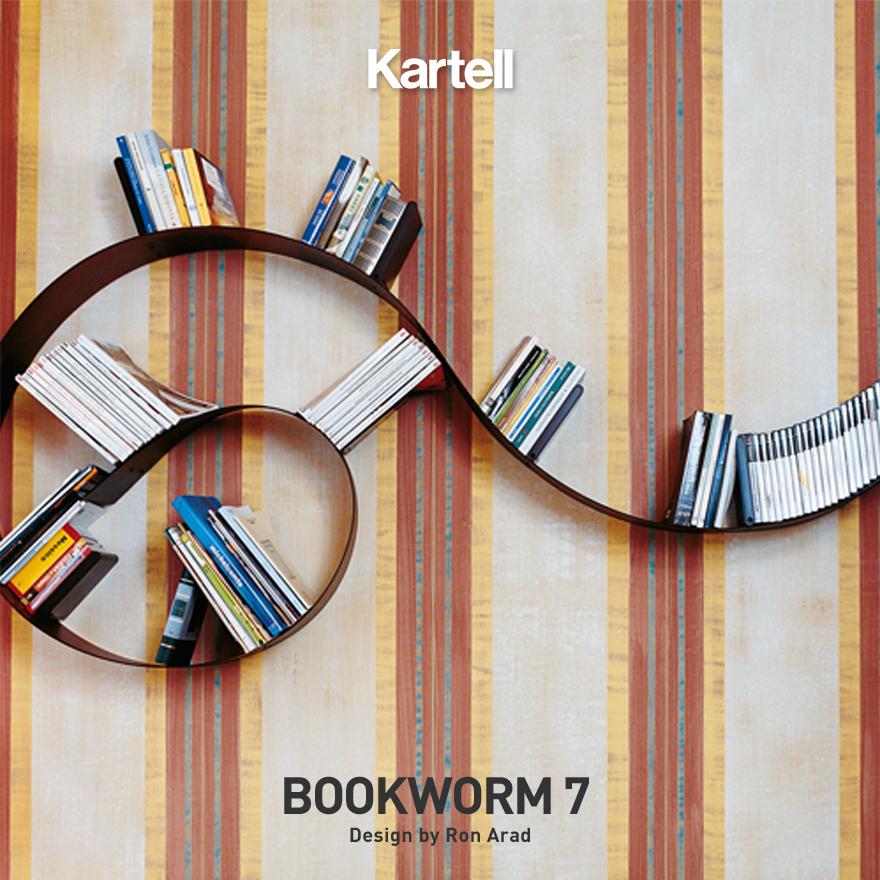 【kartell/カルテル】BOOKWORM ブックワーム7(ブックエンド7個)本棚/ロン・アラッド/フレキシブル/組み立て式/シェルフ