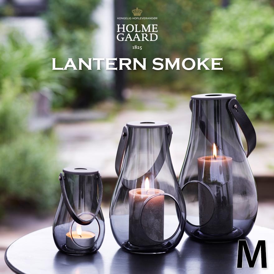 【HOLMEGAARD ホルムガード】DESIGN WITH LIGHT Lantern Smoke Mサイズ #4343535  H25デザイン ウィズ ライト ランタン スモーク キャンドルホルダー ランタン テーブルランプ・紙ランプ・ランタン 北欧 コンビニ受取対応