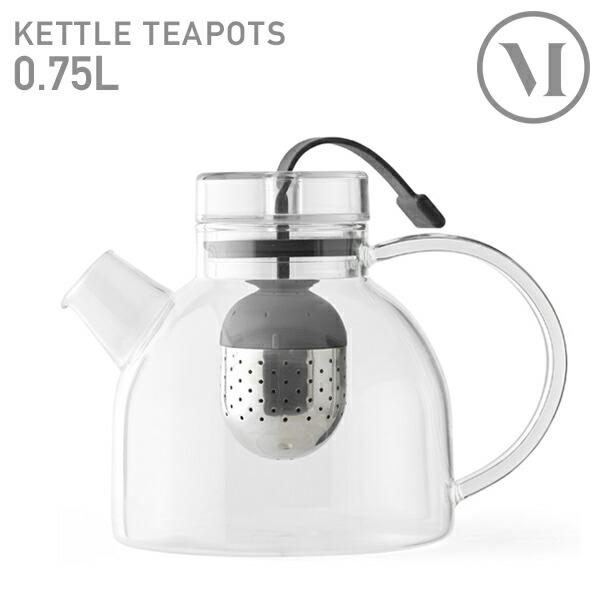 【menu】ケトルティーポット0.75Lkettle Teapot メニュー キッチン スカンジナビアンデザイン ガラス ティーエッグストレーナー付き 4545119 コンビニ受取対応