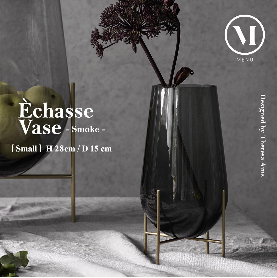 【menu メニュー】Echasse Vase S, smoke イシャスベース Sサイズ スモーク花びん 花瓶 フラワーベース【コンビニ受取対応商品】