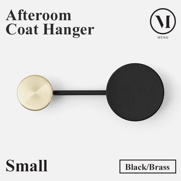【menu メニュー】Afteroom Coat Hanger, Small Black/Brass ブラック/ブラスコートハンガー スタンド 玄関 コート掛け