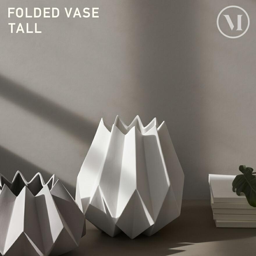 【スーパーSALE】menu Folded Vase/メニュー フォールデッドベース トールタイプ メニュー デザイン/Amanda Betz/4764129/4764639/フラワーベース/花瓶/セラミック/花器/カーボン【コンビニ受取対応商品】