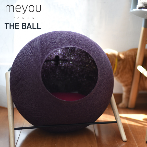【MEYOU】The BALL ザ ボール キャットハウスベッド/ペット/猫/爪とぎ/コクーン/球体/ピーコック MY-2005