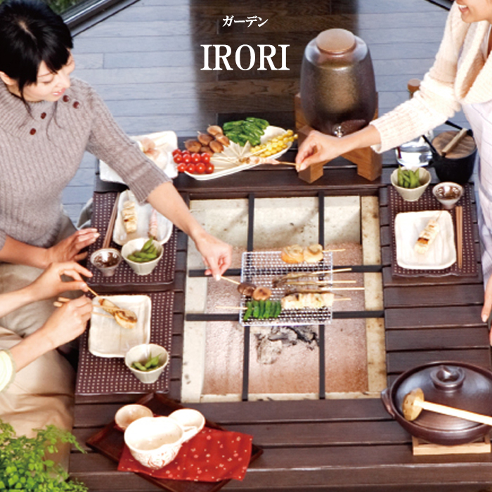【ニッコーエクステリア】ガーデンIRORI  テーブル  カラー:ソメギ色・枕木色【受注生産 】《椅子は別売り》