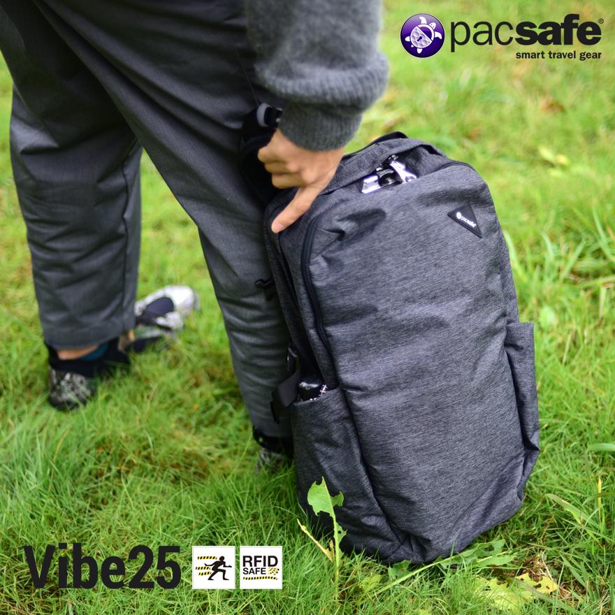 有名な 盗難防止機能の付いたスポーティーなバックパック pacsafe パックセーフ vibe 25 バイブ25 定番スタイル バックパック ブラック0688334030568 グレーカモ0688334030605メンズ safe RFID system 盗難防止機能 locking Sport リュック ビジネスバッグ Roobar