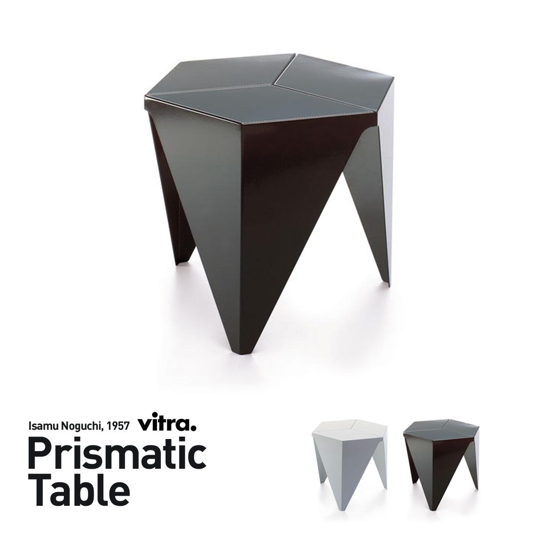 【Vitra】Prismatic Table プリズマティックテーブルヴィトラ/Isamu Noguchi/イサム・ノグチ/テーブル