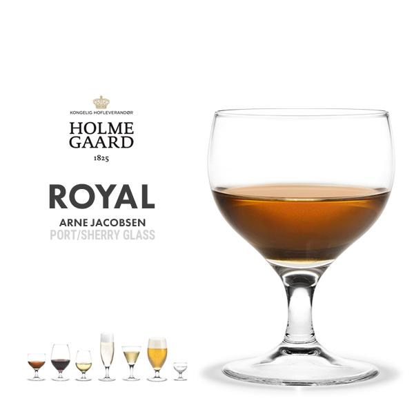 Jacobsenのサインが施されたワイングラスシリーズ HOLMEGAARD ホルムガード 爆安 ROYAL ポート シェリーグラス#4304604Arne 内祝い Jacobsen ヤコブセン アルネ 北欧 発泡酒 ワイングラス