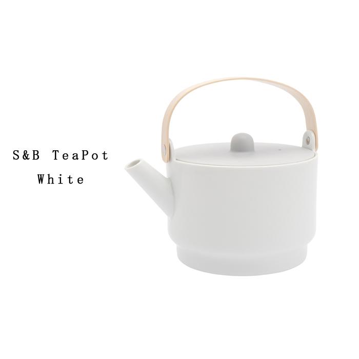 【有田焼/磁器】1616/arita japan S&B TeaPot White S&B ティーポット 身白磁 ショルテン & バーイングス デザインS&B/ポット/POT/百田陶園/TYパス/teapot コンビニ受取対応