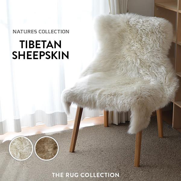 店舗クーポン発行中!NATURES COLLECTION/ネイチャーズ コレクション SHEEP SKIN シープスキン カバー毛皮/羊/羊毛原皮/オーストラリア/天然/ラグ