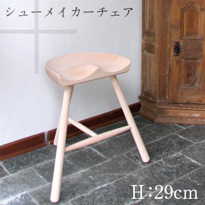 Shoemaker chair/シューメーカーチェア 高さ:29cm木製/3本脚/椅子/デンマーク/スツール/シューメイカー