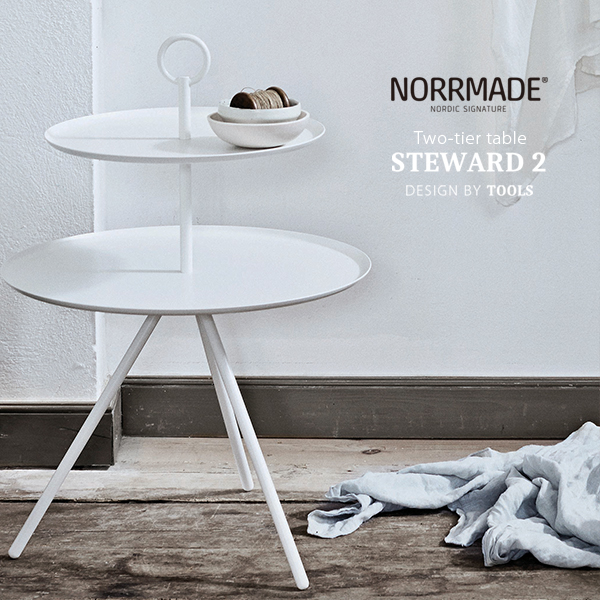 NORRMADE/ノルメイド STEWARD/スチュワード 2段 シェルフ/サイドテーブル/スチール/デンマーク