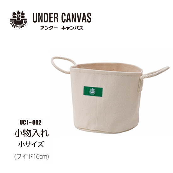 UCI-002 with the under canvas high-quality canvas accessory case small  handle during 16,500 yen - 5% coupon publication in total