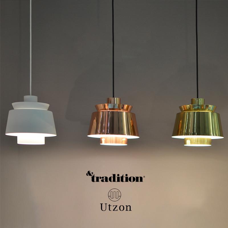 【&TRADITION/アンドトラディション】UTZON ウッツォン ペンダントライトUtzonPendant&Tradition/アンドトラディッション/ライト/照明/リビング/キッチン/ダイニング/Denmark/クラッシック/JORN UTZON