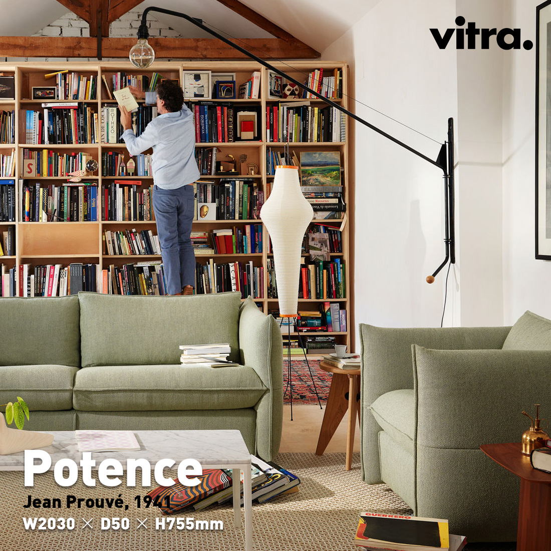 【Vitra ヴィトラ】Potence ポテンスライト リビング キッチン ダイニング ウォールランプ 壁面 照明