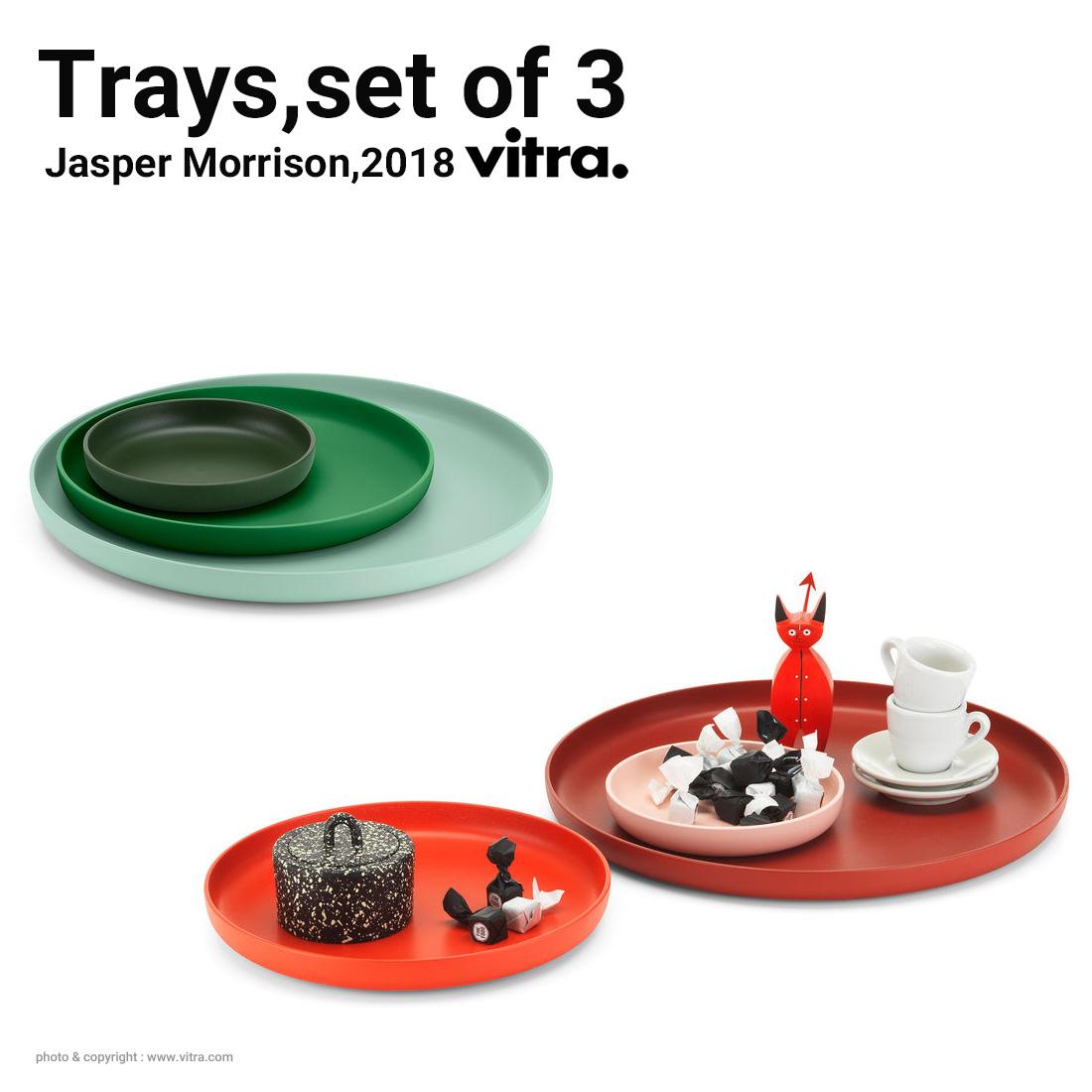 全国一律送料無料 正規代理店品 数々の名作を生み出している世界を代表する家具ブランド メイルオーダー Vitra Trays トレイ 3個セットヴィトラ トレー 21511102 収納 Jasper ジャスパーモリソン 小物入れ Morrison 21511101
