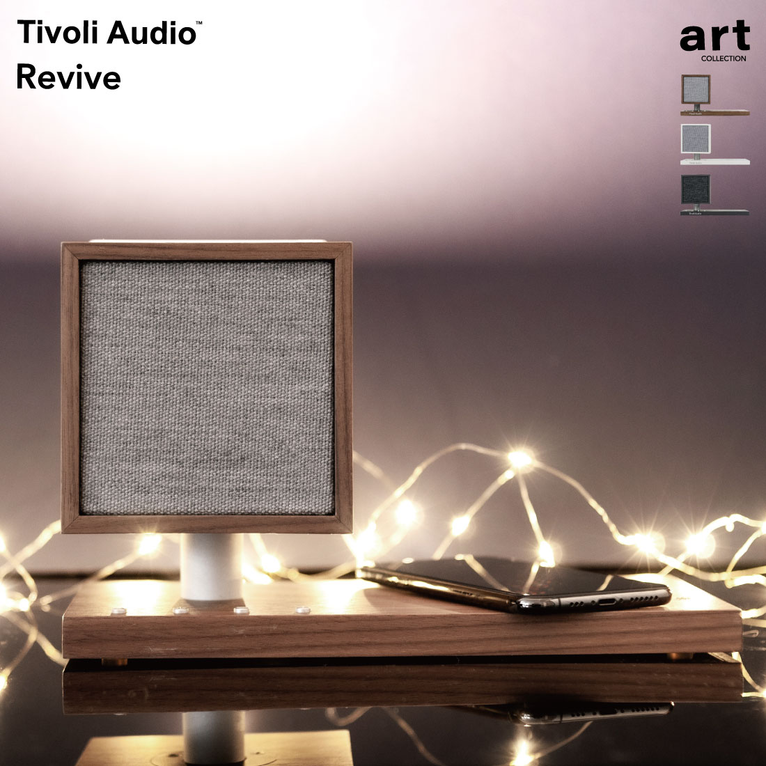 贈物 ○正規代理店品LED照明 Qiワイヤレス充電搭載のBluetoothスピーカー Tivoli Audio Revive 海外 Bluetooth Qi リバイブ チボリオーディオ ブルートゥース チー