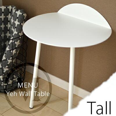 壁に立てかける 2本足のテーブル Yeh Wall TableTall ヤーウォールテーブル MN8700639menu メニュー 小物台 Kenyon 北欧 スチール サイドテーブル Yeh机 デザインby 全品最安値に挑戦 春の新作続々