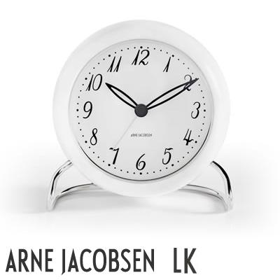 【AJクロック43670】LK/エルケー 110mm ホワイトTABLE CLOCK アルネ・ヤコブセン/ARNE JACOBSEN  置き時計/目覚まし時計/ウォッチ/WATCH/北欧/デンマーク/ローゼンダール/LED/アラーム コンビニ受取対応