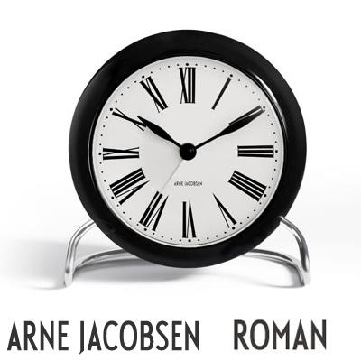 【AJクロック43671】ROMAN/ローマン 110mm TABLE CLOCK アルネ・ヤコブセン/ARNE JACOBSEN43671置き時計/目覚まし時計/ウォッチ/WATCH/北欧/デンマーク/ローゼンダール/LED/アラーム コンビニ受取対応