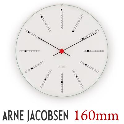 WALL 【AJクロック】BANKERS/バンカーズ ウォールクロック 160mm JACOBSEN43620壁掛け時計/時計/ウォッチ/WATCH/北欧/デンマーク/ローゼンダール CLOCK アルネ・ヤコブセン/ARNE アルネヤコブセン