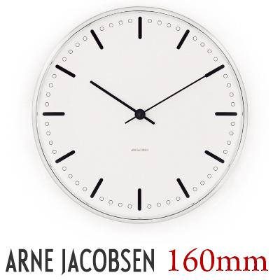 【AJクロック43621】CITYHALL/160mm WALL CLOCK アルネ・ヤコブセン/シティーホール /ARNE JACOBSEN43621壁掛け時計/時計/ウォッチ/WATCH/北欧/デンマーク/ローゼンダール アルネヤコブセン ウォールクロック