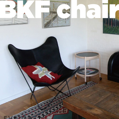 Cuero, Cuero Chair/BKF BKF Chair Color: Black Butterfly Chair And Butterfly  Chair Vegetable Tannin Leather /MoMA/mid Century/Le Corbusier/Eames/Cuero