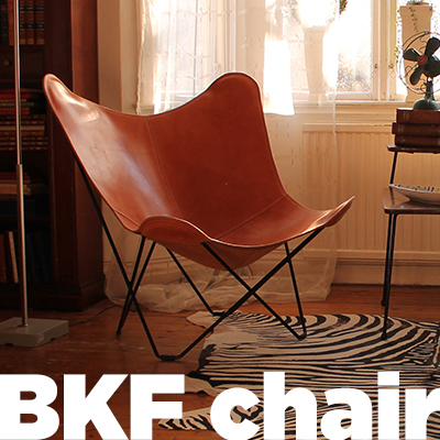 Cuero, Cuero Chair/BKF BKF Chair Color: Brown Butterfly Chair And Butterfly  Chair Vegetable Tannin Leather /MoMA/mid Century/Le Corbusier/Eames/Cuero