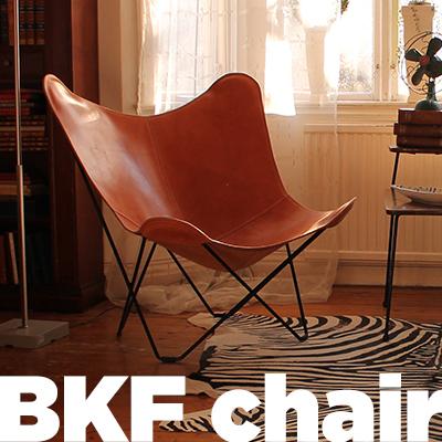 cuero/キュエロ BKF Chair/BKFチェア カラー:ブラウン Butterfly Chair/バタフライチェアベジタブルタンニンなめし革/MoMA/ミッドセンチュリー/コルビジェ/イームズ/クエロ