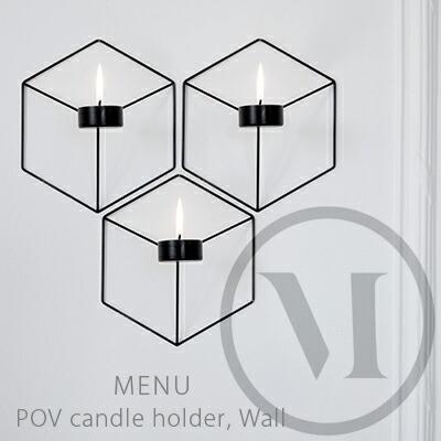 白い壁をアートにする壁掛けキャンドルホルダー POV candle holder Wall POVキャンドルホルダーmenu NOTE 蝋燭 お気に入り 新作 人気 北欧 ランタン メニュー ノート壁掛けロウソク立て