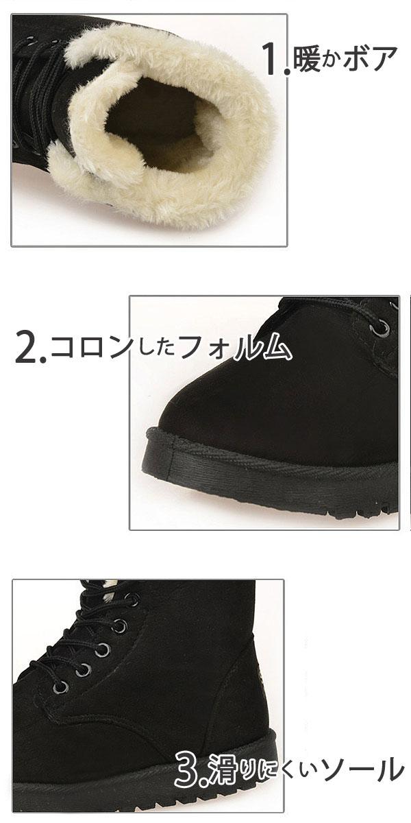 【35%OFF★超目玉】ブーツ レディース ショートブーツ ムートンブーツ ボア (bo-466)