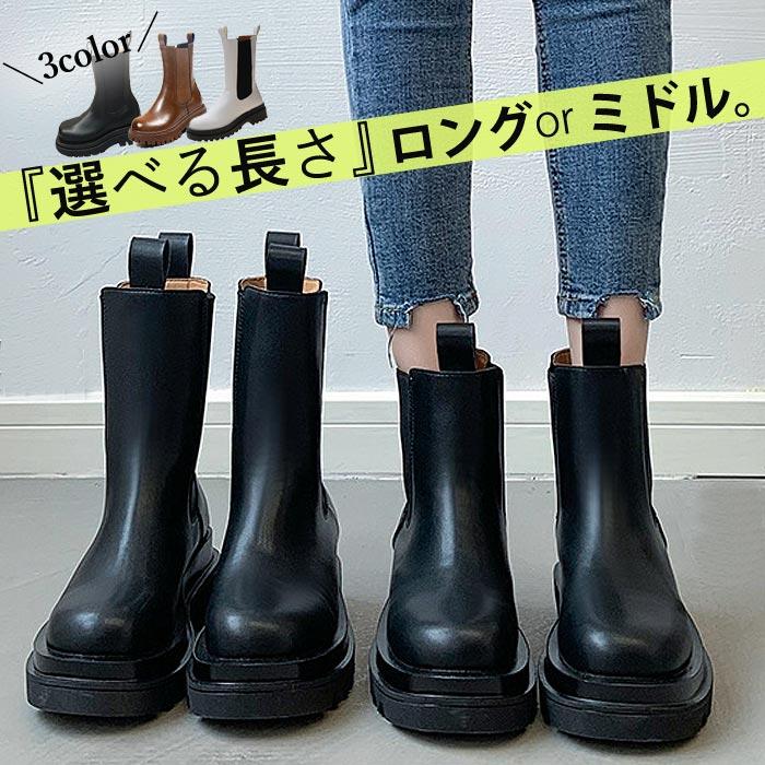 歩きやすい厚底大人カジュアルブーツ ブーツ メーカー直送 ロングブーツ ショートブーツ ミドル 長靴 厚底 シンプル シューズ^bo-698^ 即出荷 おしゃれ ぺたんこ 歩きやすい フラット