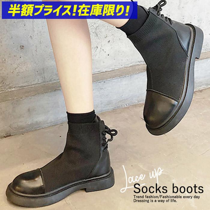 カジュアル 可愛い フラット 痛くない おしゃれ ブーツ 内祝い オンラインショップ レディース ショート ソックスブーツ 靴 黒 ソックス 履きやすい ショートブーツ ^bo-605^