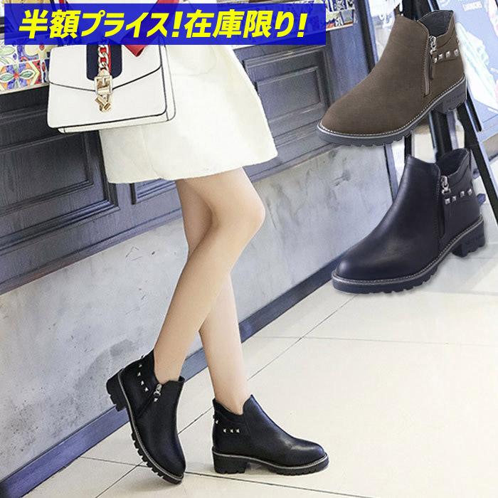 コーデを引き締めてくれる一足 ブーツ 全国どこでも送料無料 ショートブーツ スタッズ 安い 激安 プチプラ 高品質 フラット おしゃれ 履きやすい シューズ^bo-696^ 歩きやすい ぺたんこ
