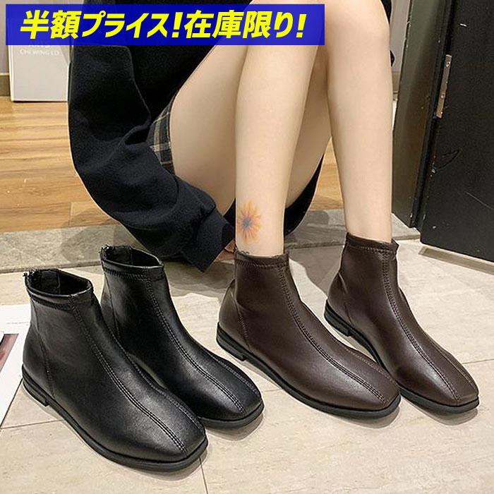 合わせやすいショートブーツ ショートブーツ ブーツ ぺたんこ 大好評です 歩きやすい 定番 シューズ カジュアル おしゃれ 履きやすい ^bo-710^ 海外