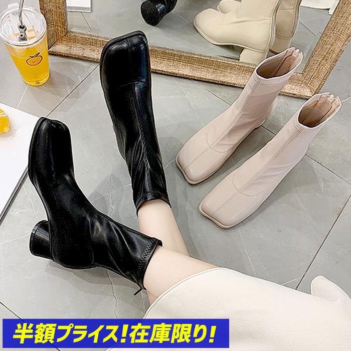 公式 スタイリッシュなショートブーツ スクエアトゥブーツ ショートブーツ カジュアル シューズ 履きやすい 好評 ^bo-719^